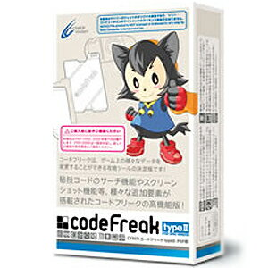 【処分特価★+3月22日発送★新品】PSP周辺機器CYBERコードフリークタイプII