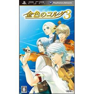 【新品】PSPソフト金色のコルダ3 通常版 ULJM-05624 (k