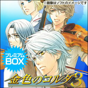 【新品】PSPソフト金色のコルダ3 プレミアムBOX KOEI-P0177 (k 生産終了商品