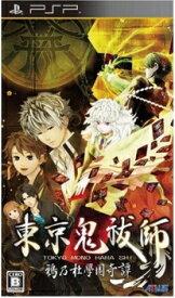 【新品】PSPソフト東京鬼祓師鴉乃杜學園奇譚 ULJM-05638 (コナ