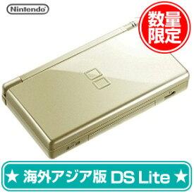 【新品】ニンテンドーDSLite本体 チャーミングゴールド 海外アジア版 (設定で日本語表示化できますので日本版と同様に使用できます。)