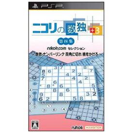 【新品】PSPソフトニコリの数独 +3 第四集 数独 ナンバーリンク 四角に切れ 橋をかけろ ULJM-05865 (コナ