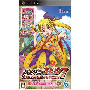【新品】PSPソフトパチパラSLOT パチスロスーパー海物語 IN 沖縄