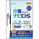 【+1月15日発送★新品】DSソフト 介護ナビDS NTR-P-TK5J (k