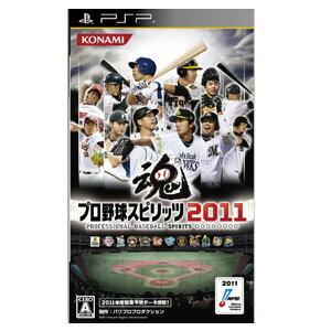 【新品】PSPソフトプロ野球スピリッツ2011 ULJM-05772 (コナ