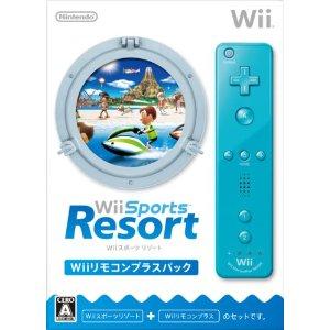 【処分特価★+6月18日発送★新品】Wiiソフト Wiiスポーツ リゾート (「Wiiリモコンプラス (アオ)」1個同梱)