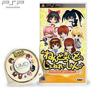 【新品】PSPソフト ねんどろいど じぇねれ~しょん 通常版