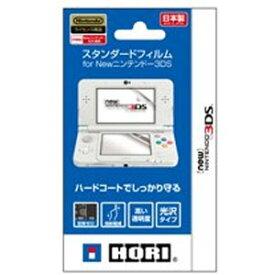 【新品★送料無料メール便】New3DS周辺機器 HORI製 スタンダードフィルム for New3DS