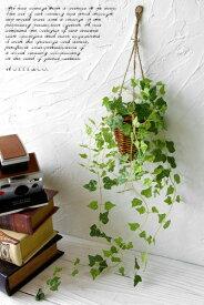 フェイクグリーン ハンギング アイビー 光触媒加工 人工観葉植物 吊り下げ 壁飾り
