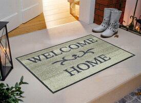 玄関マット Welcome Home beige 50x75cm (屋外・屋内兼用)