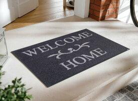 玄関マット Welcome Home anthrazit 50x75cm (屋外・屋内兼用)