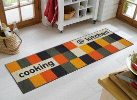 キッチンマット at kitchen orange 60x180cm (屋外・屋内兼用)