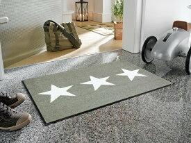 玄関マット Stars sand 50x75cm (屋外・屋内兼用)