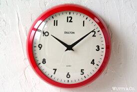 掛け時計 ラウンド DULTON RED おしゃれ 掛時計 モダン カフェ クラシック 北欧風 シンプル ナチュラル