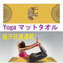 Yogamat5