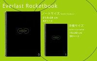 全米で記録を塗り替えた消せる何度でも使用できるノートEverlastNotebookエバーラストRocketbook電子ノート電子メモ帳note保存機能DropboxEvernoteGoogleDocsOneNote2サイズ