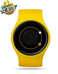 【送料無料】【ZIIIROJAPAN公式】ZIIIROジーロ時計オービット黄【ドイツデザインウォッチ】OrbitBanana腕時計Z0003WYYユニセックス対応ペアおしゃれプレゼント