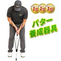 総計300万個販売ゴルフネット練習自動返球Sporniaスポーニア黒色簡単設置野外室内初心者防球ネットアプローチドライバースウィング練習器具