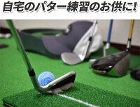 パター練習【本場アメリカのプロ達から生まれた】ゴルフ特許練習用ixia黒色簡単野外室内初心者スウィング練習器具高品質自宅プロコンパクトパッティングパターマットに