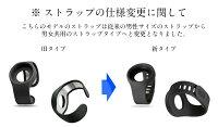 【日本正規代理店】ZIIIROジーロ時計グラビティー黒×青【ドイツデザインウォッチ】GravityBLK/BLE腕時計Z0001WBBL