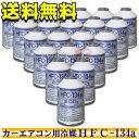 送料無料 ダイキン(DAIKIN)工業株式会社 カーエアコン用クーラーガス200g(1箱30本入) 【HFC-134a】