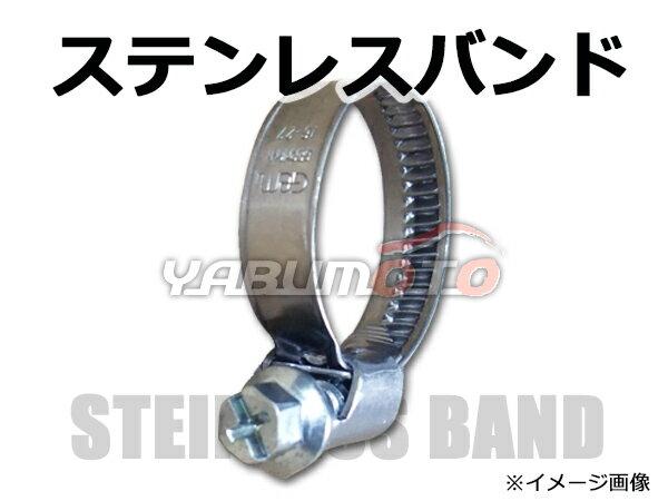 Gemi ステンレスバンド W2-SX-T9-10 10〜16mm
