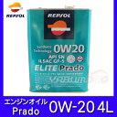 エンジンオイル Prado 0W-20 4L REPSOL レプソル 送料無料