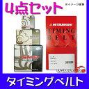 スターレット EP91 EP95 H08.11〜H11.07 タイミングベルト セット 送料無料