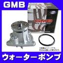 カローラフィールダー ZRE144G H18.9〜H24.4 ウォーターポンプ 送料無料
