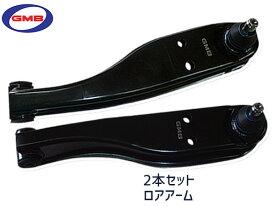 キャリイ DA52T DB52T DA62T DA63T 左右 2本セット GMB ロアアーム 0208-0646 0208-0647 送料無料 型式OK