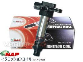 ダイレクト イグニッションコイル NAP DHDI-0003 ダイハツ タント L350S L360S 1本〜