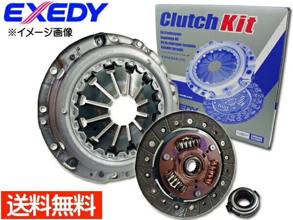 クラッチ 3点 キット コペン L880K H14/6〜H24/8 DHK016 EXEDY エクセディ カバー ディスク ベアリング 送料無料