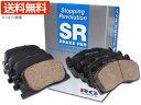 レガシィ BP系 BP5 BP9 BR系 BR9 RG ブレーキパッド 前後セット SR604M SR648M 送料無料