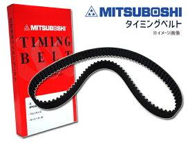 アルテッツァ SXE10 98/10〜05/07 タイミングベルト 単品 三ツ星 MFTY034 型式OK