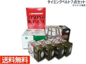 インプレッサ GDB H14/09〜 ターボ タイミングベルト セット 送料無料