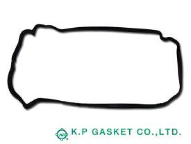 タント L350S L360S H15/11〜H19/12 KP タペット カバー パッキン 11213-B2030 VC616 ネコポス可