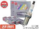 レガシィ レガシー BMG BRG H24.5〜H26.10 NGK レーザーイリジウム プラグ 純正同等 ILKAR8H6 4本セット 96024 ネコポ…