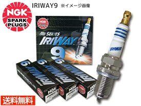 ダイハツ コペン L880K NGK 高熱価プラグ IRIWAY9 5003 4本セット ネコポス 送料無料