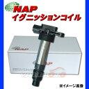 ダイレクトイグニッションコイル NAP TYDI-3003【トヨタ】 エスティマT ACR30W ACR40W 1本〜
