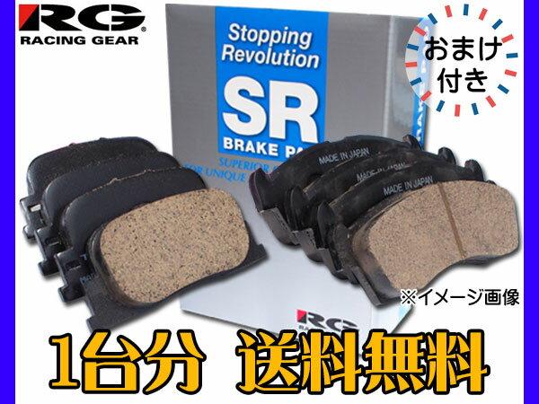 オデッセイ RB1 RB2 RB3 RB4 アブソルート RG ブレーキパッド 前後セット SR587M SR671M 送料無料