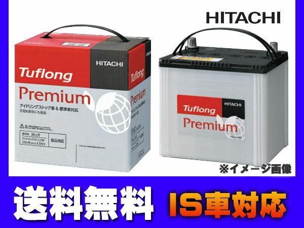 バッテリー Q85 95D23L アイドリングストップ 一般車 タフロングプレミアム 即激チャージ HITACHI Q-85 送料無料