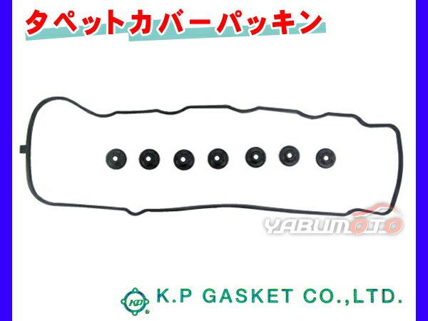 エアウェイブ GJ1 GJ2 H17/04〜H22/08 KP タペット カバー パッキン セット 12030-PWC-000 VC820S