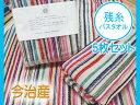 今治 残糸 タオル バス タオル 5枚セット 125cm×65cm 綿100% エコ ECO ストライプ 日本製 国産 お風呂 風呂 大きい …