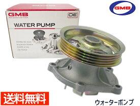 ジムニー JB23W H10.10〜 ウォーターポンプ 17400-81823 GWS-27A 車検 交換 GMB 国内メーカー 送料無料