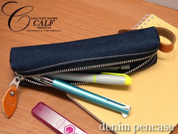 CALF カーフ 岡山デニム バトンペンケース denim デニム Mサイズ デニム生地 ストラップ付き おしゃれ かわいい 筆箱 ネコポス 送料無料