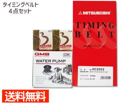 タイミングベルト WPベアリングアイドラー4点セット ザッツ JD1 JD2 国内メーカー 在庫あり 型式OK
