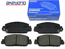 オデッセイ RC1 RC2 H25/10〜 フロント ブレーキパッド 前 アケボノ 国産 純正同等 AN-789WK 型式OK