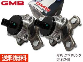 タント L375S H19.12〜H25.09 ABS付 GMB リア ハブベアリング GH33090 2個セット 送料無料
