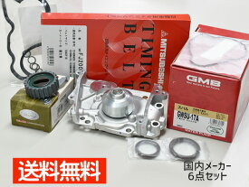 サンバー TT1 TT2 1998 08〜 EMPi タイミングベルト 6点セット テンショナー ウォーターポンプ 国内メーカー 在庫あり 型式OK