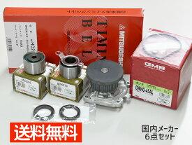 Z PA1 98/10〜02/01 ターボ ターボ無し タイミングベルト 6点セット 国内メーカー 在庫あり 型式OK